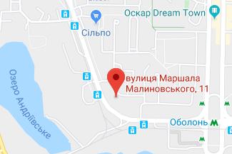 Нотаріус у Оболонському районі Києва Аракелян Олена Іванівна
