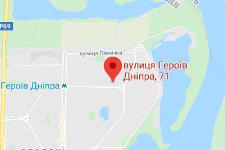 Нотариус в Оболонском районе Киева Капрова Наталья Юрьевна