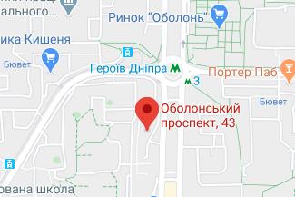 Нотариус в Оболонском районе Киева - Гончарова Илона Викторовна