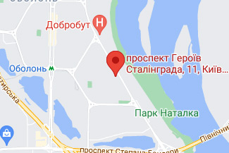 Нотариус в Оболонском районе Киева - Ляхар Елена Михайловна
